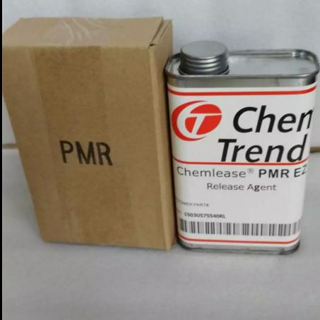 进口PMR脱模剂美国肯天PMR EZ脱模剂离型剂原装正品(500ml)