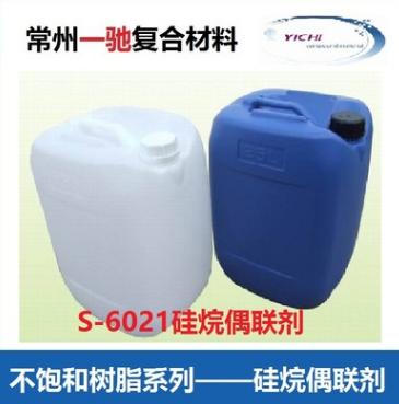 常州一驰  S-6021硅烷偶联剂 不饱和树脂系列专用图片