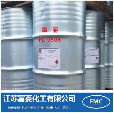 富菱富丽  9506/9508 SMC树脂/BMC树脂  模压树脂  汽车 电器 制品图片