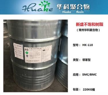 华科  HK-118模压树脂  适用于SMC/BMC树脂图片