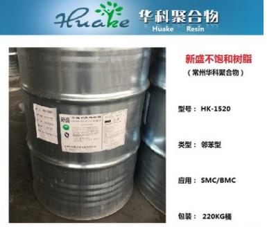 华科  HK-1520 模压树脂 车辆部件、工业部件、住宅器材等图片