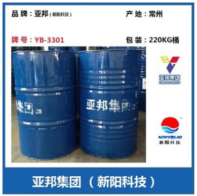 亚邦3301  双酚a环氧树脂  环氧树脂防腐 耐腐蚀图片