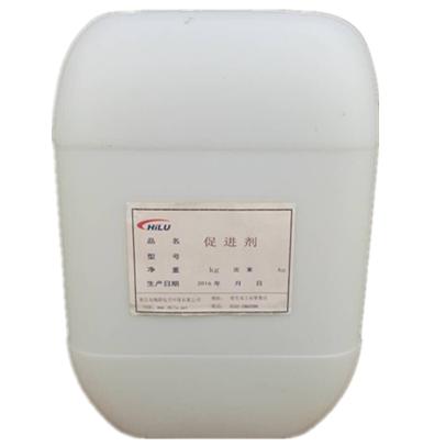驰陆   CLA-III铵类促进剂图片
