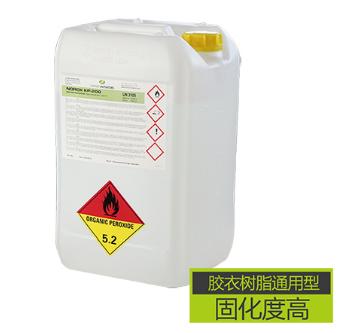 上海凯源  供应硕津KP-200固化剂图片