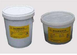 惠盛   4520A/4520B(45A)聚氨酯树脂封装材料   适用于中小型电子元器件的灌封图片