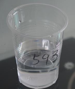 勤惠  593透明环氧固化剂  用于环氧玻璃钢,防腐涂料等  价格电议图片