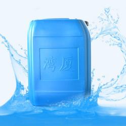湾厦  WX-T2010 铁材溶剂脱脂剂  用于结构复杂表面要求高的精密零配件清洗除油,除垢   价格电议 图片