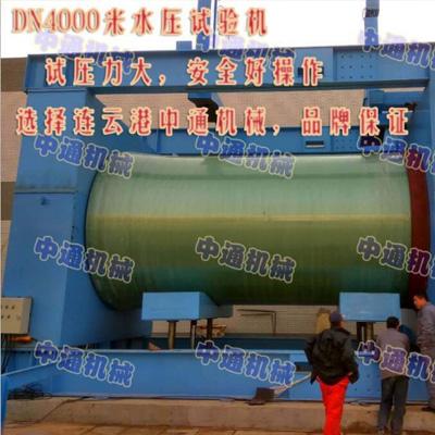 中通  ND400米水压试验机连续缠绕机 制管机 全自动连续制管机  价格电议图片