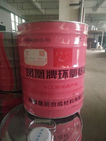 环氧树脂e51厂家批发耐高温凤凰牌618环氧树脂防腐绝缘 环氧树脂图片