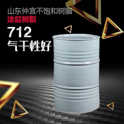 仲宜  M-712涂层树脂  用于家具装饰材料  价格电议