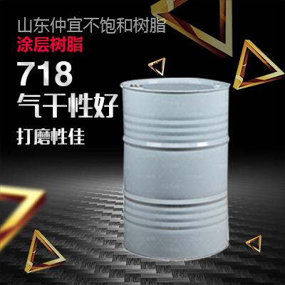 仲宜  M-718涂层树脂  用于家具装饰材料  价格电议