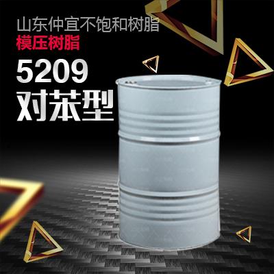仲宜  MD-5209对苯型模压树脂  用于压制井盖、水箅等产品  价格电议