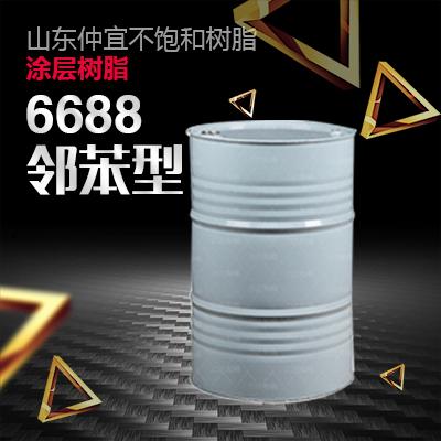 仲宜  M-6688邻苯型涂层树脂  用于家具、石材表面涂层  价格电议