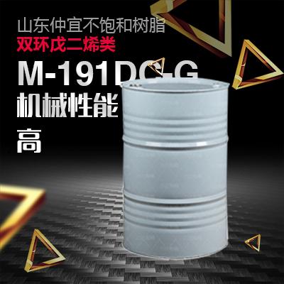 仲宜  M-191DC-G机械性能高手糊树脂  用于手糊工艺  价格电议