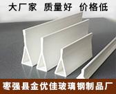 枣强县金优佳玻璃钢制品厂(地板)