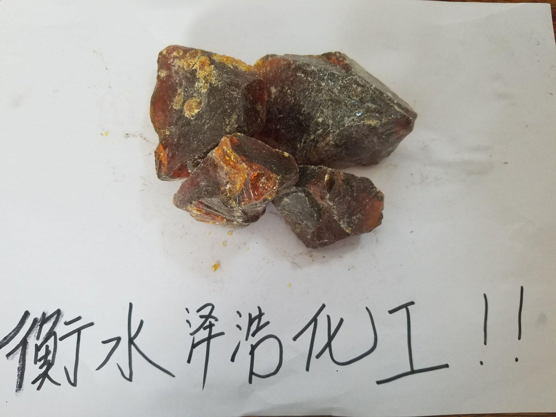 泽浩供应14号古马隆树脂(块状固体)图片