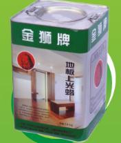 桦勤  供应金狮牌地板上光蜡  用于各种漆面木地板  价格电议
