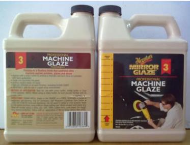 桦勤  供应美国美光3#抛光水 用于玻璃钢模具抛光  价格电议图片