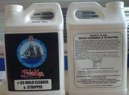 桦勤  供应美国船牌69#洁模剂  用于玻璃钢模具清洁  价格电议图片