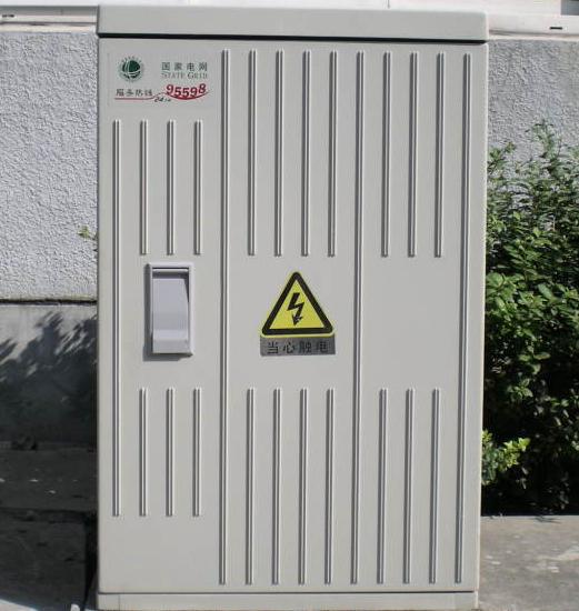 华缘  户外电力箱  价格电议图片