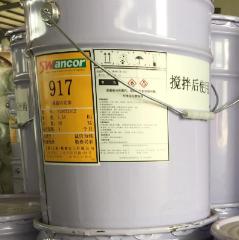 英涛  供应上纬917乙烯基酯树脂  用于铁材、混凝土等  价格电议图片