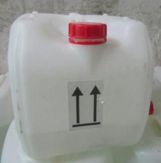 英涛  供应阿克苏V388固化剂  用于不饱和聚酯树脂常温固化引发剂 价格电议图片