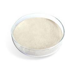 旭森  XS-FR-8820 聚丙烯低卤阻燃剂  价格电议图片