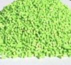 旭森  AR-M3520 PA耐热母粒  用于提高尼龙制品耐热稳定性  价格电议图片