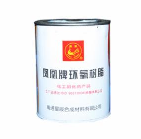 云澜  供应凤凰牌环氧树脂E44(6101)  用于涂料 粘接剂等  价格电议图片