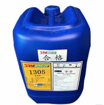 云澜  供应上纬1305高浓度促进剂  用于不饱和聚酯树脂常温固化  价格电议图片