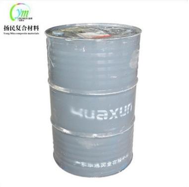 华讯196玻璃钢制品船用不饱和聚酯树脂 增强通用型 196树脂