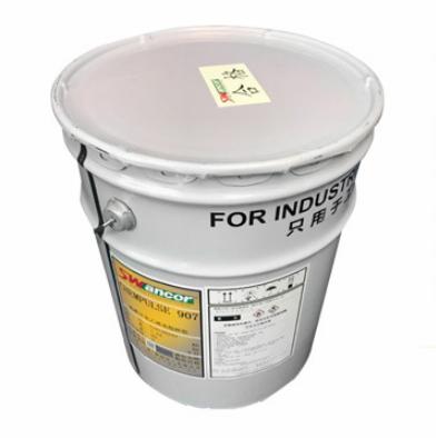 云澜  供应上纬907乙烯基树脂  用于玻璃钢制品 船舶等  价格电议  图片