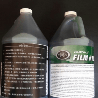 供应玻璃钢外脱模剂 67#/离型剂/玻璃钢模具脱模剂