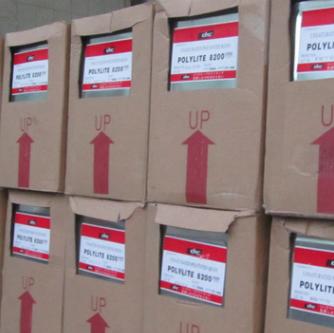 广志  供应日本DIC8200模具树脂  用于模具制作等  价格电议图片