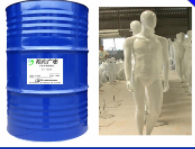 广志  MT-806不饱和树脂  用于手糊玻璃钢模特道具  价格电议