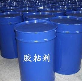 惠柏  AD-1055 A/B-H胶黏剂  用于FRP与FRP及各种材料等粘合  价格电议图片