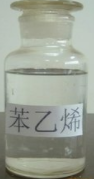 苯乙烯图片
