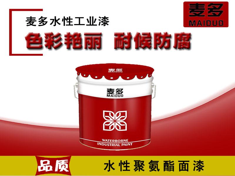 上海友友  厂家供应水性聚氨酯面漆防腐图片