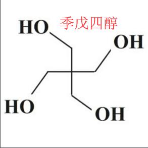 季戊四醇图片