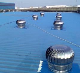 华强  无动力屋顶旋转排风器  价格电议