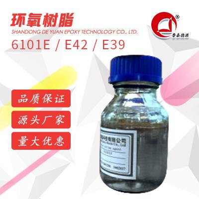 山东德源  环氧树脂6101E/E42/E39 用于涂料等 价格电议图片