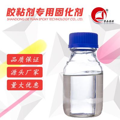 山东德源  胶粘剂专用固化剂  用于粘接剂 价格电议图片