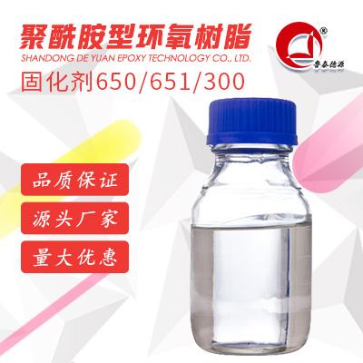 山东德源  聚酰胺型环氧树脂固化剂650/651/300 用于耐磨地坪 价格电议图片