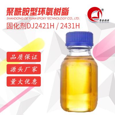 聚酰胺型环氧树脂固化剂厂家 DJ2421H/2431H 用于粘接剂  价格电议图片