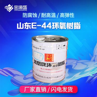 山东E-44透明环氧树脂 用于化工防腐 价格电议图片