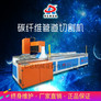 仁达  碳纤维管道切割机  用于玻璃钢复合材料等  价格电议