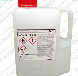 台鑫  阿克苏HBO-50固化剂  用于手糊 喷射 浇铸等工艺  价格电议图片