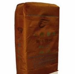上海飞艳  686氧化铁棕颜料粉  用于地坪 彩砖 沥青等  价格电议图片