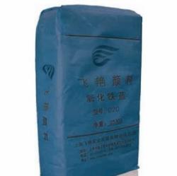上海飞艳  466氧化铁蓝  用于油漆 涂料 塑料 橡胶等  价格电议图片