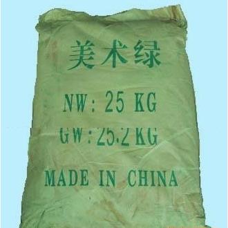 上海飞艳  018美术绿  用于地坪 沥青 油漆 涂料等  价格电议图片